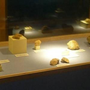 MUSEO MAS DE LAS MATAS