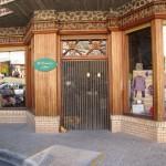 tienda ana 4