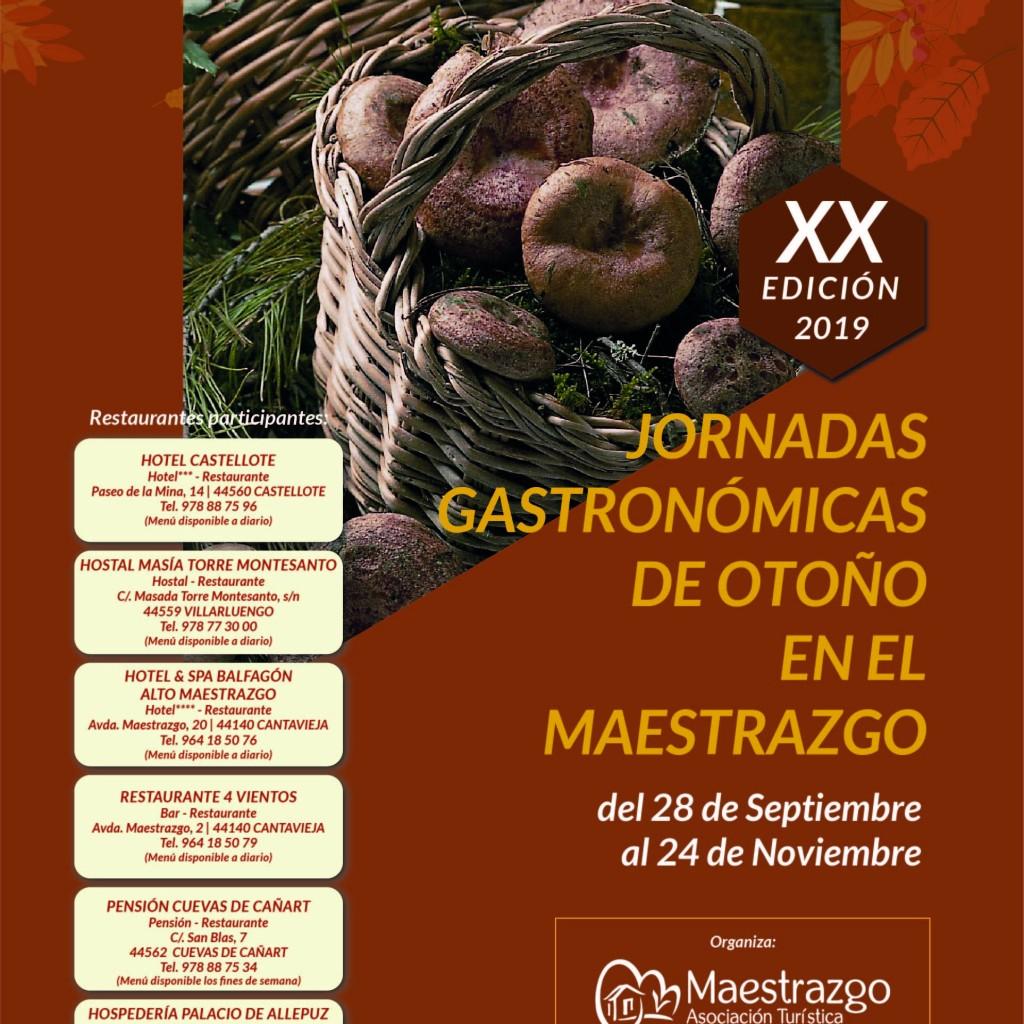 Cartel Jornadas Gastronómicas de Otoño